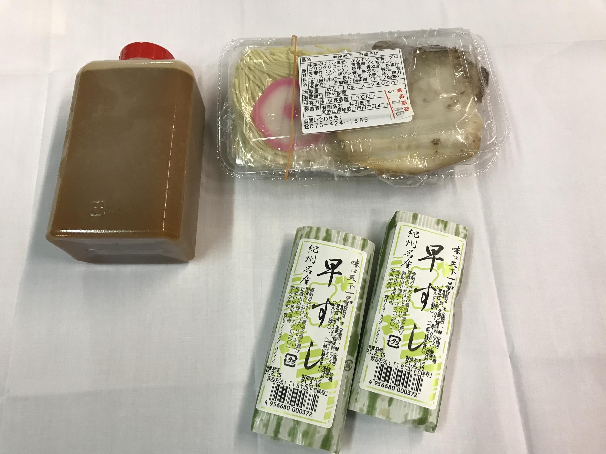 和歌山中華そば 「井出商店」_画像_3