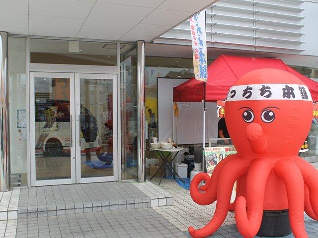 日産大阪堺店 決算お客様感謝祭『秋祭り』に行ってきました。_画像