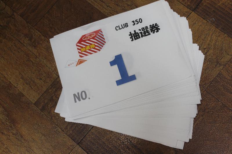 CLUB350 全国オフ会! 9月16日!!_画像_6