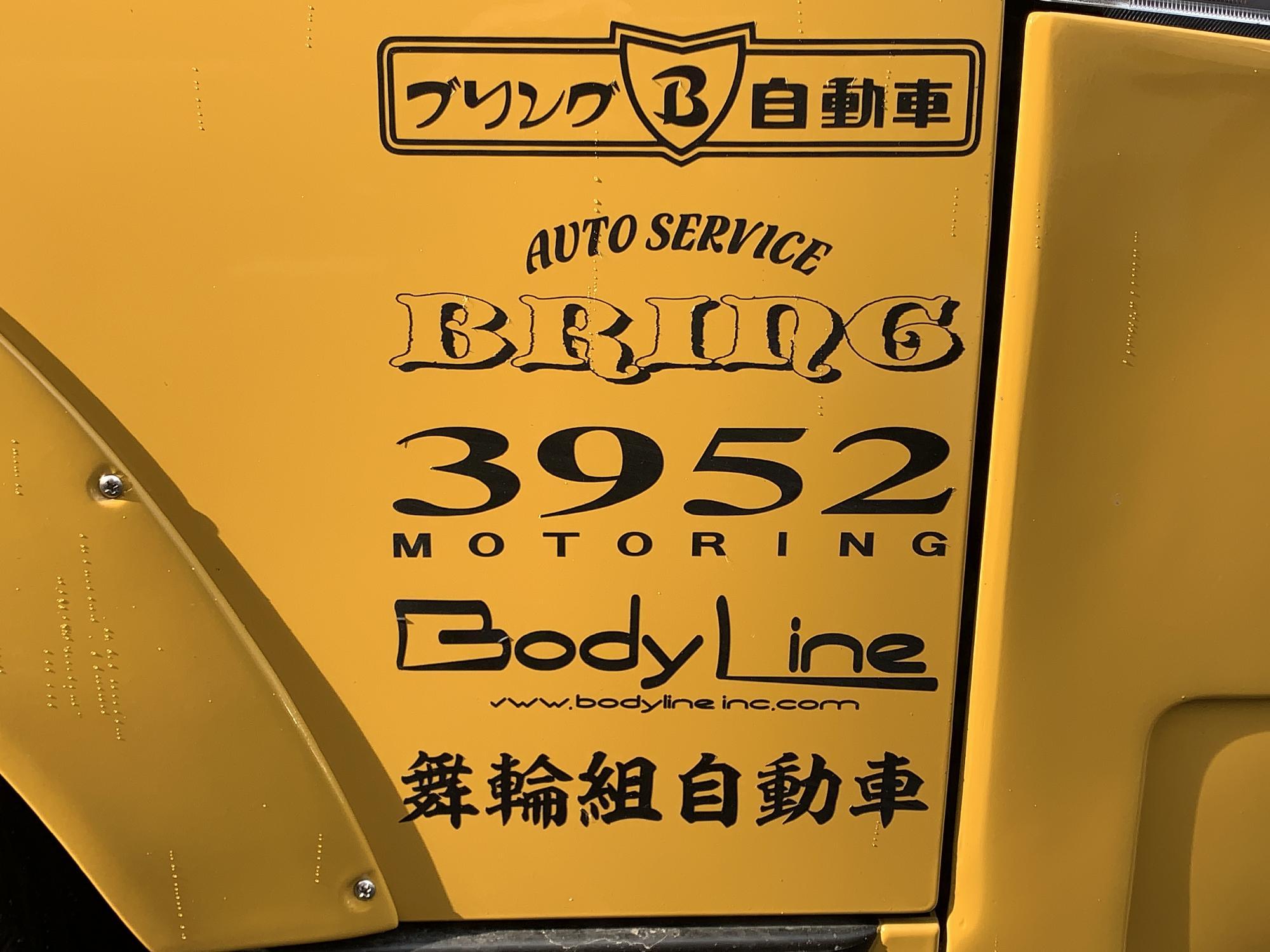 BodyLine GT_画像_26