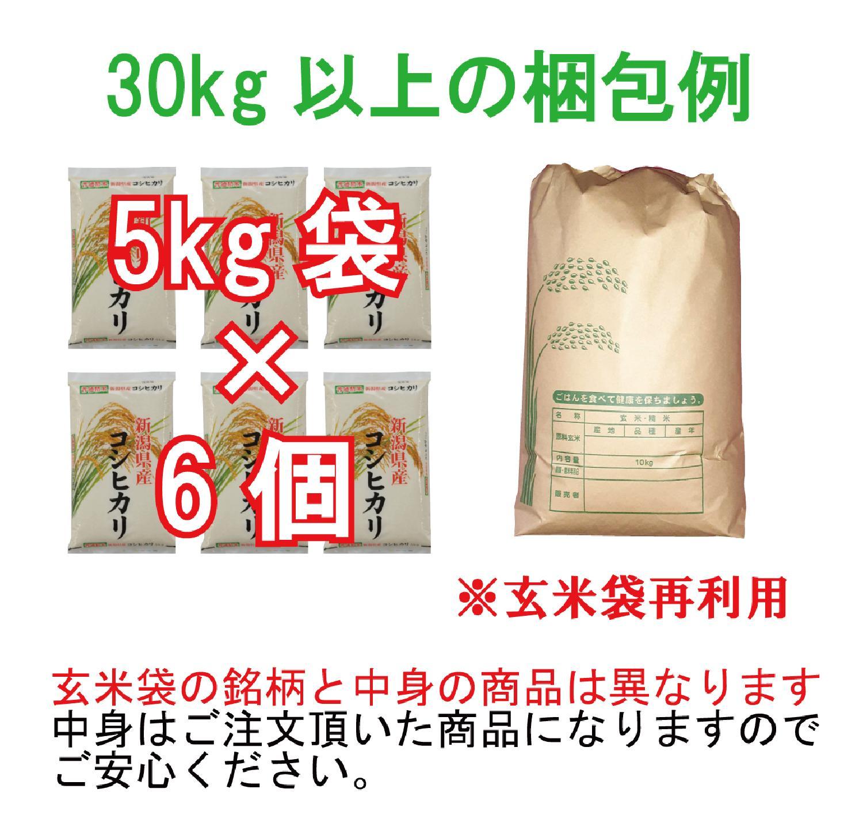 ゴールドブレンド 10kg ※5kg×2袋 [送料無料](・沖縄・離島は別途必要)普通精米_画像_