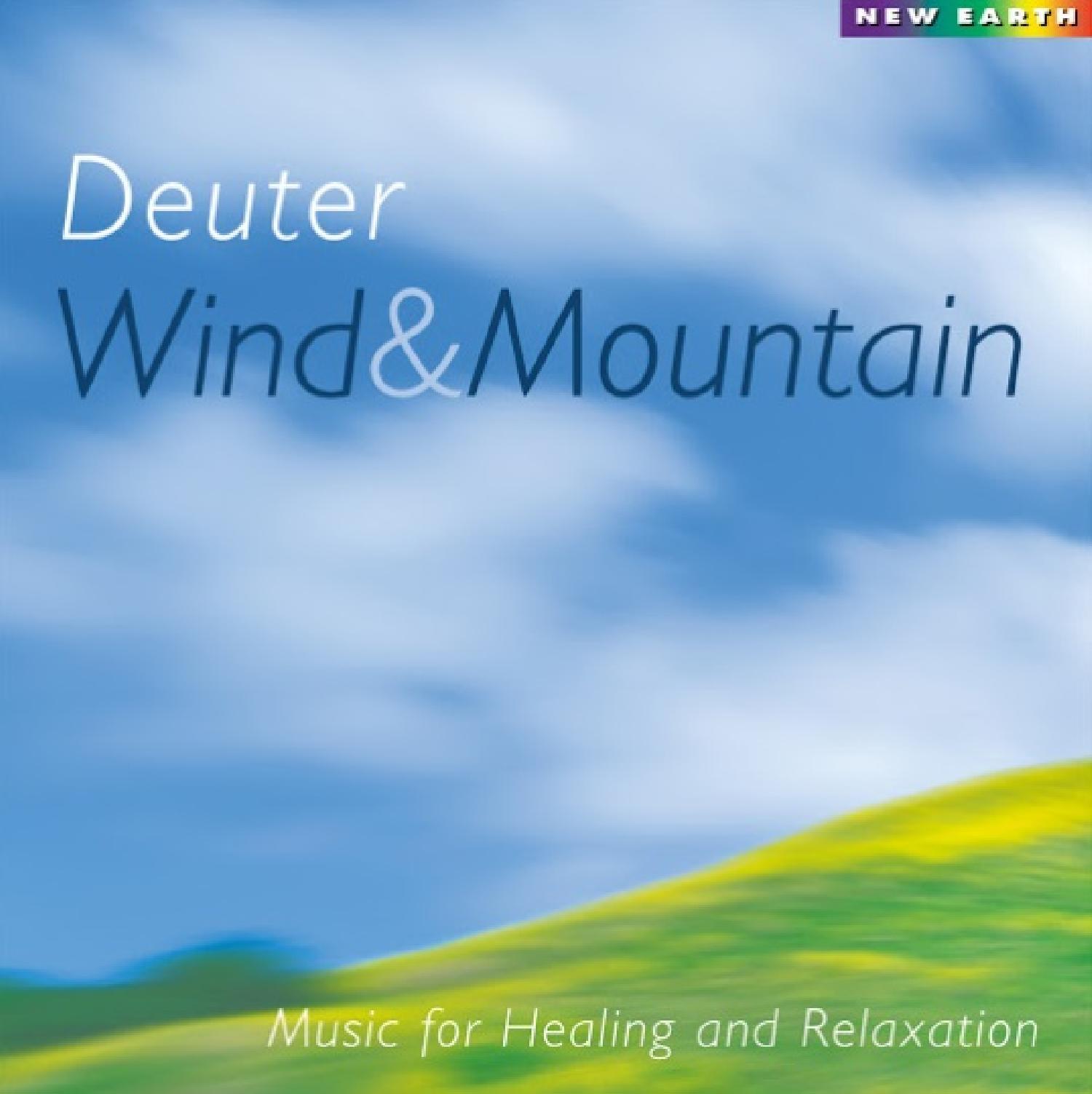 風と山と_画像_