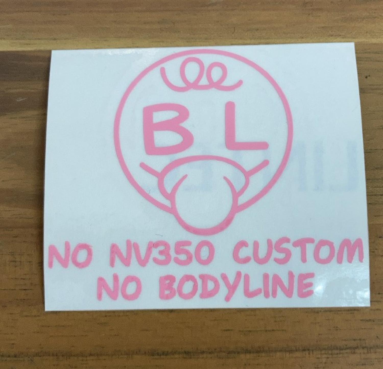 Bodylineオリジナル スマイルステッカー (ばぶーちゃん)スマホサイズ_画像_