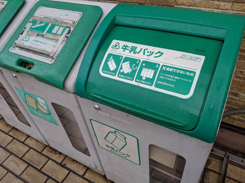 大阪府寝屋川市のゴミの減量化への取り組み 画像_3