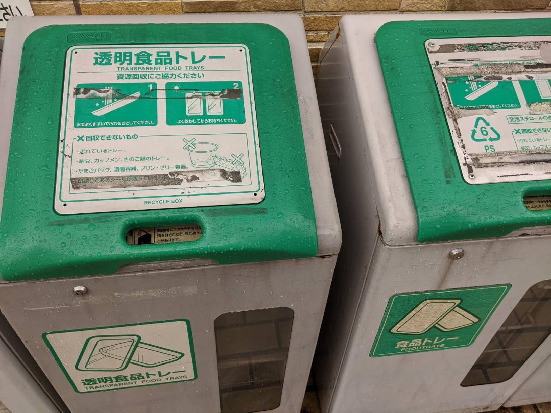 大阪府寝屋川市のゴミの減量化への取り組み 画像_2