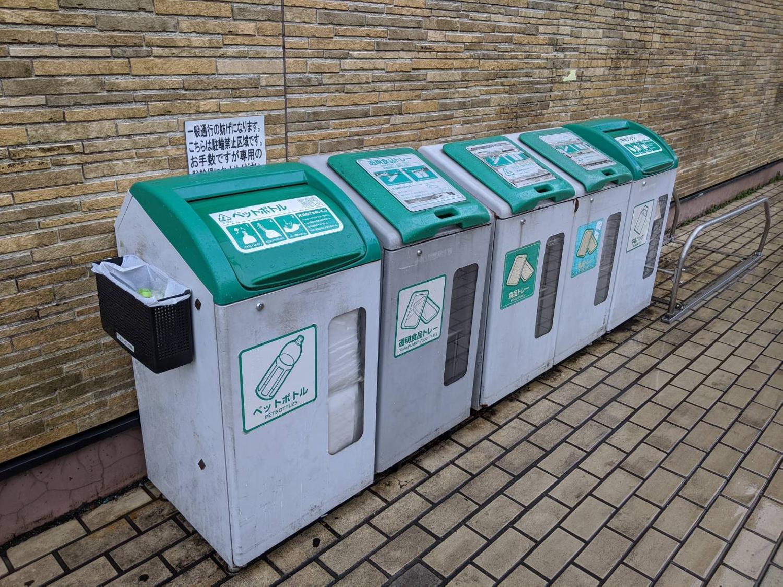 2021/02/26 大阪府寝屋川市のゴミの減量化への取り組み