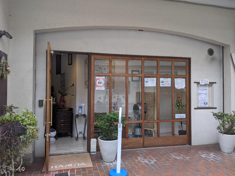 兵庫県西宮市の「エイジレススパ ハクタ」様より不用品の回収依頼