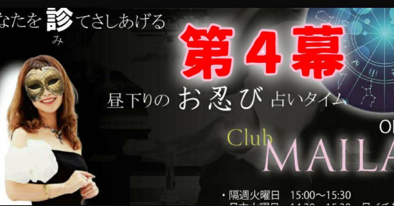12星座別☆運勢ランキング 5/11 〜 5/27