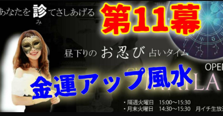 2021/08/10 15:00:00 12星座☆運勢ランキング 8/10 〜 8/30