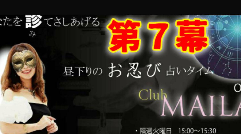 2021/06/22 12星座☆運勢ランキング 6/22 〜 7/10